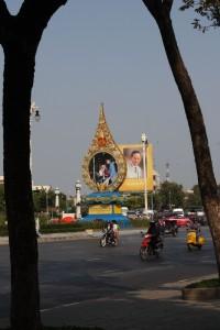 Bilete av kongen av Thailand